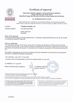 Bureau Veritas Certificate. Approving a Supplier engaged in annual performance testing of VDR