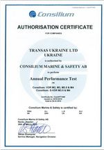 Consillium Annual Performance Test  Authorization Certificate