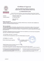 Bureau Veritas Certificate. Approving a Radio Service Supplier